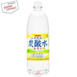 サンガリア伊賀の天然水炭酸水 レモン1000mlペットボトル 12本入 (1L)