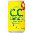 ショッピングサントリー クーポン配布中★サントリーC.C.レモンアメリカンサイズ 350ml缶 24本入(CCレモン)