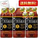 あす楽【送料無料】サントリー黒烏龍茶(黒ウーロン茶)350m...