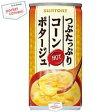 サントリー 【HOT用】つぶたっぷり コーンポタージュ185g缶 30本入
