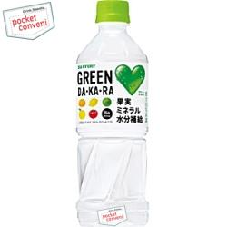 サントリー グリーンダカラ ペットボトル ミネラル