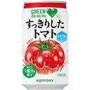 サントリーGREEN DAKARA(グリーンダカラ)すっきりしたトマト350g缶 24本入