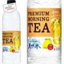 サントリー 天然水PREMIUM MORNING TEA レモン550mlペットボトル 24本入(プレミアムモーニングティー 紅茶 透明なレモンティー リプトンの香り贅沢茶葉使用)