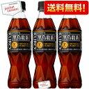 縦長ボトル【送料無料】 サントリー 黒烏龍茶(黒ウーロン茶) 350mlペットボトル72本(24本×3ケース) ※北海道は別途600円必要です。