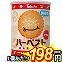 あす楽【数量限定特価】東ハトハーベスト保存缶8包(32枚)×...