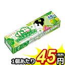 【数量限定特価】ロッテ小梅ソフトキャンディ 青梅味10粒×10本入[小梅ちゃん]