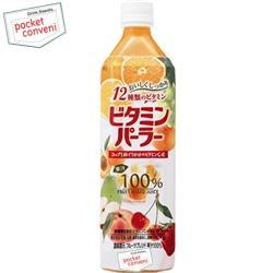 ビタミン パーラー ペットボトル