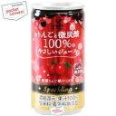 富永貿易 神戸居留地りんごと微炭酸100%のやさしいジュース185g缶 20本入[果汁100%炭酸]
