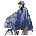 自転車 ポンチョ 前かご サイクルポンチョ レディース レインコート