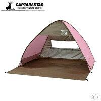 CAPTAIN STAG キャプテンスタッグ CSシャルマンポップアップテント ピンク UA-28の画像