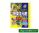 あかぎ園芸 省力タイプ 野菜専用元肥 チッソ7 リン酸6 カリ6 2kg×10袋