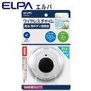 ELPA エルパ ワイヤレスチャイム 防水 押ボタン送信器 増設用 EWS-P32