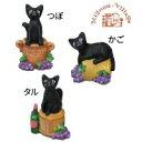 猫 オーナメント ガーデニング 置物 動物 ミニ 猫 置物 オブジェ