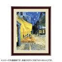 アート額絵 フィンセント・ヴィレム・ファン・ゴッホ 夜のカフェテラス G4-BM051 52×42cm