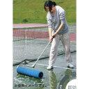 テニスコート 吸水スポンジ 吸水ローラー テニスコート 吸水ローラー 600