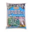 あかぎ園芸 室内園芸の土 3L 10袋