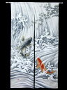 コスモ のれん 和柄タイプ 鯉の滝登り 85×150