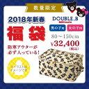 [予約]DOUBLE_B(ダブルB)3万円福袋[80-150cm]