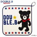 クリアランスSALE Double_B(ダブルB)★Bくん★...