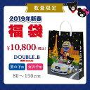 ダブルB DOUBLE_B 1万円福袋 2019年 新春福袋 80-150cm 福袋 キッズ 2019