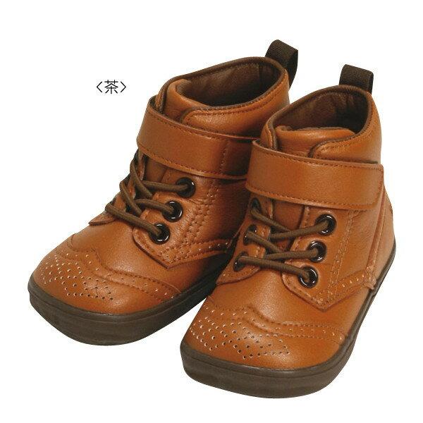 (SALE除外品)【新作☆送料無料】mikiHOUSE(ミキハウス)ウィングチップブーツ(13cm-19cm)【13-9402-979】