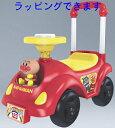 NEWメロディアンパンマンカー(ベビー足けり 乗用玩具 自動車)