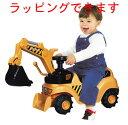 (ベビー足けり 乗用玩具 自動車) キングショベル