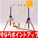 【今ならポイントアップ 〜12/8 1:59まで】子供用 鉄棒ブランコ ポップンロール(室内・屋外)JOB