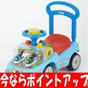 【今ならポイントアップ 〜12/8 1:59まで】(ベビー足けり 乗用玩具 自動車) GO!GO!トンネルトーマスα