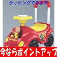 【今ならポイントアップ 〜6/1 1:59まで】NEWメロディアンパンマンカー(ベビー足けり 乗用玩具 自動車)