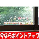 【今なら〜3/5 3:59まで】【メール便代引不可】結露・消臭シート(ダブルサイズ180cm)フレンズ