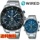 セイコーSEIKO ワイアードWIRED メンズ腕時計 THE BLUE - SKY 日常生活用強化防水 (10気圧) AGAW441/AGAW442