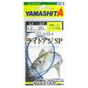 ヤマリア ゴムヨリトリ ライトアジSP 1.2mm 20cm(東日本店)