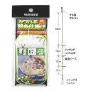 シマノ カワハギ 幹糸仕掛け 集寄ビーズタイプ RG−KM8L 4号(東日本店)