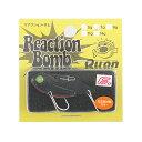 ジャクソン(Jackson) Qu−on リアクションボム 7g NBG(ナイトメアブラック)(東日本店)【re1605a14】