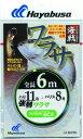 ハヤブサ SE250 10ー6号 海戦 ワラサ 6m 1本鈎(東日本店)