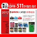 【ご予約商品】2017年 34福袋 6000円 ※12月末出荷予定 入荷次第、順次発送。(東日本店)