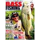 BASS FISHING(東日本店)