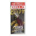 ジャストエース FCT HAZE ディープクラピーSFT BELL レッドラム(東日本店)
