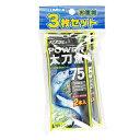 ルミカ パワー太刀魚75 3枚セット イエロー(東日本店)
