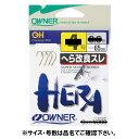 オーナー へら改良スレ 茶 針3号-ハリス0.6号(東日本店)