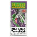 еьеде╔е╕еуе╤еє EGU-DAMA Type-LEVEL 3.5g 008.е╣етб╝енб╝е╤б╝еы(┼ь╞№╦▄┼╣)