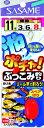 ささめ針(SASAME) E-852池ポチャぶっこみ釣り13(東日本店)