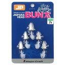 メジャークラフト ジグパラヘッド BUN太 ダートタイプ 7g(東日本店)