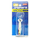 メジャークラフト ジグパラ マイクロ スリム 7g #19(オールグロー)(東日本店)