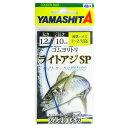ヤマリア ゴムヨリトリ ライトアジSP 1.2mm 10cm(東日本店)