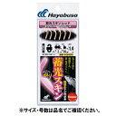ハヤブサ HS400 8ー2号 蓄光スキン 堤防小アジ五目 レッド【ゆうパケット】