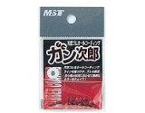 『ガン次郎』(黒)#B (65013298)