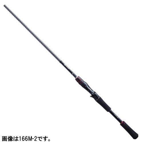 シマノ(SHIMANO) ゾディアス 172H−2