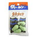 タカタ 集魚 ナスP 5号 夜光グリーン【ゆうパケット】